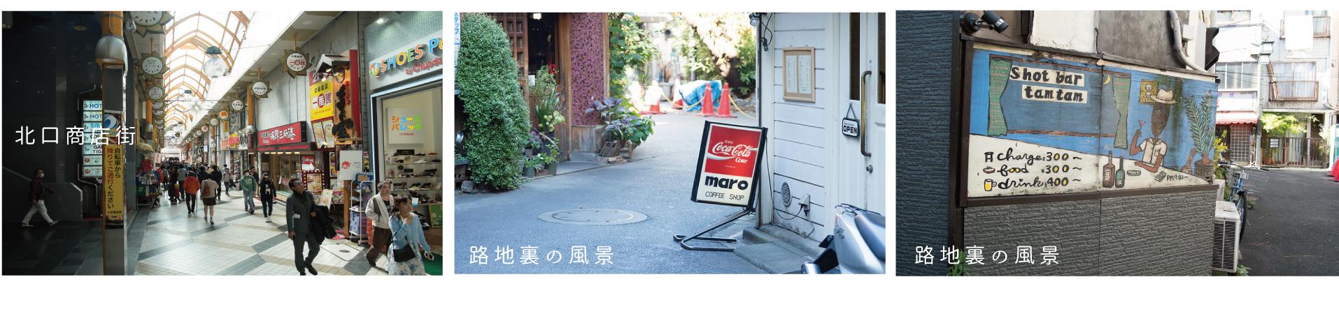townmap_nakano_img2